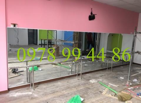 Gương phòng tập 453 Gương phòng tập
